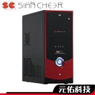 上淇 X309 X檔案 ATX 黑紅 黑灰 雙色 復古懷舊 電腦機殼 量大優惠