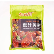 1kg new orleans seasoning powder roasted chicken wing / BBQ baking oven cooks the ingredients powder