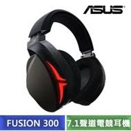 (福利品) 華碩 ASUS ROG Strix Fusion 300 7.1聲道電競耳機