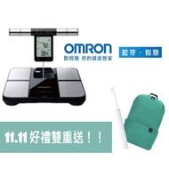 免運 HBF-702T【保固一年】歐姆龍 OMRON (HBF-701 藍芽升級版)HBF702T 11.11好禮雙重送