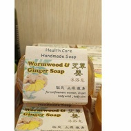 Wormwood & Ginger Soap Wormwood Ginger Bath To Soap 70gm