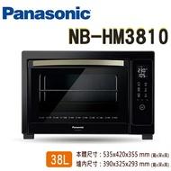 《Panasonic  國際牌》 38L微電腦烤箱 NB-HM3810(公司原廠貨)