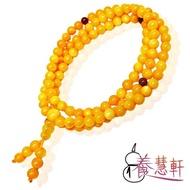 【養慧軒_12H】黃金硨磲 108顆念珠 手鍊(6mm)