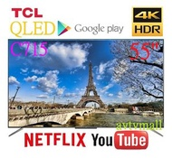 TCL - 55C715 55' QLED 4K Android Google play Ai TV HDR10+ 送:voice remote+4k hdmi