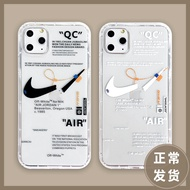 潮牌AIR灰白色機殼Huawei Nova 7i Case Huawei Nova 3i 4e Y9s Y9 Prime