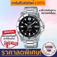 ภาพถ่ายจากสินค้าจริง casio แท้100% นาฬิกาข้อมือชาย สายสแตนเลส รุ่น MTP-VD01D มีใบรับประกันสินค้า1ปี