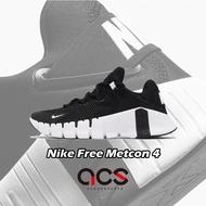 Nike 訓練鞋 Wmns Free Metcon 4 黑 白 健身 女鞋 運動鞋【ACS】 CZ0596-010