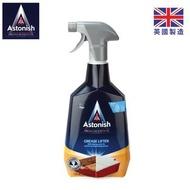 英國潔 - Astonish 去油污清潔劑 (C6750)