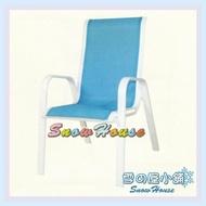 ╭☆雪之屋居家生活館☆╯ A10A13 P38鋁合金高背紗網椅-白管藍網/櫃檯椅/吧檯椅/辦公椅/摺疊椅/學生椅/休閒椅