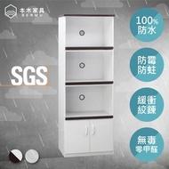 【本木】防潮/抗蟲蛀/可水洗 緩衝塑鋼二門三拖置物電器櫃雪松