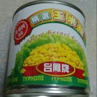 台鳳牌玉米粒/非易開罐