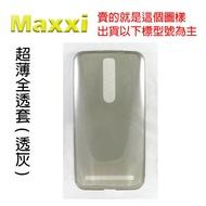 """""""扛壩子""""ASUS ZenFone Zoom ZX551ML 超薄 透明 軟殼 防摔 矽膠套 手機殼 清水套 保護套"""