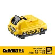 【DEWALT 得偉】12V MAX 超鋰電電池 3.0Ah(DCB124)