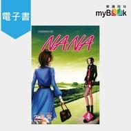 【myBook】NANA 04(電子漫畫)