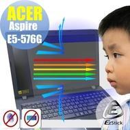 【Ezstick】ACER Aspire E5-576 E5-576G 防藍光螢幕貼(可選鏡面或霧面)