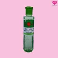 Eucalyptus Oil 210ml / Eucalyptus Cap Lang / Eucalyptus Oil Cap Lang 210ml / Eucalyptus Oil