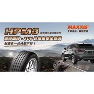 完工價MAXXIS瑪吉斯輪胎 HPM3 215-70-16 215/70/16