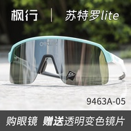 OakleyOakley Sutro Sutro9406ALeisure Sun Road Bike Riding Sports Sunglasses Glasses