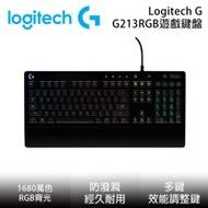 Logitech G羅技 G213 Prodigy RGB 遊戲鍵盤
