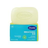 美國 Dermisa 超級嫩白皂(85g)【小三美日】◢D000164