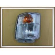 【帝益汽材】日野 HINO 300 XZU 3.5~8.5噸 四期 3.5噸 五期 07年後 角燈 方向燈 小燈 含插頭