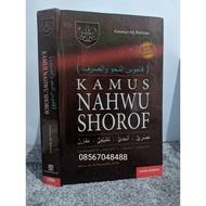 Dictionary Nahwu