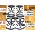 【送刮板美工刀】YAMAHA 卡夢紋路車貼 EC-05 勁戰 BWS GTR FORCE SMAX H殼 音叉 防水貼紙(368元)
