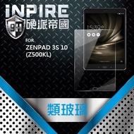 ASUS平板 ZENPAD 3S 10 (Z500KL) 硬派帝國 9H 0.12mm 極薄類玻璃