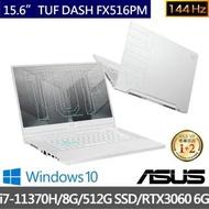 【ASUS 華碩】TUF DASH F15 FX516PM 15.6吋電競筆電-星耀白(i7-11370H/8G/512G PCIE SSD/RTX3060 6G/W10)
