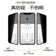 索尼保護殼 索尼保護膜 專用 Sony/索尼 XPERIA X1 II Mark 2 防刮防指紋膜 手機防窺膜