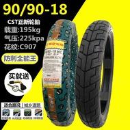 正新輪胎 90/90-18真空胎100/90-10 摩托車外胎110/120/90 前後胎