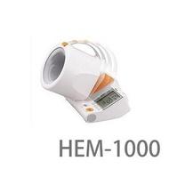 [OMRON]隧道式血壓計(簡易型HEM1000)