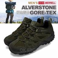 MERRELL ALVERSTONE GTX 男款 郊山健行 多功能運動 登山鞋@(J36739)Lucky Shop