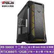 華碩X570平台[伏羲暴君]R9十二核RTX3080Ti獨顯電玩機