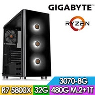 技嘉X570平台【影武忍兵】R7八核 RTX3070-8G獨顯電玩機(R7-5800X/32G/1TB/480G M.2 SSD/RTX3070-8G)