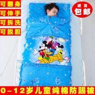 睡袋嬰兒童防踢被秋冬款四季可用中大童加厚大寶寶防踢被神器
