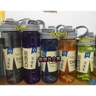 名稱: 隱藏式吸管+直飲 運動水杯 容量有 500mL / 600mL / 700mL