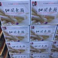 五木 營養麵條 細關東麵 關東細麵 單售 經濟包