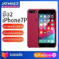 ไอโฟน7พลัส มือสอง iphone 7 plus สภาพ80-90% สภาพสวยๆ มีรับประกันจากทางร้าน ความจุ สี ให้เลือก สินค้าขายดี