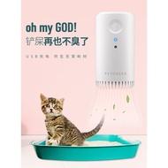 petoneer寵物除臭器電動除臭機智能滅菌家用室內貓狗尿凈味除味器