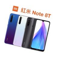 紅米 Redmi Note 8T 4G 64G 6.3吋 三色少量現貨 原廠公司貨 E7大叔