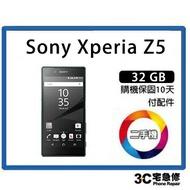 💯【二手】SONY XPERIA Z5 八核心 附配件,售後保固10天