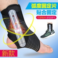 踝關節支具腳踝骨折固定支架足踝扭傷護具韌帶術后綁帶康復護腳踝