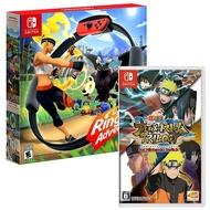 Nintendo Switch 健身環大冒險 Ring Fit 同捆+火影忍者 疾風傳 終極風暴 三部曲【台中星光電玩】