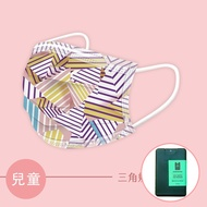 STYLEi 史戴利 - 限量390+59超值組-Clean Cube新型液態護手霜/輕巧型-黑15ml*1+拼貼幾何系列-MIT&MD雙鋼印兒童口罩-三角粉-30入/盒*1