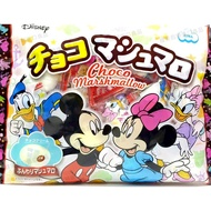 Eiwa 迪士尼 巧克力棉花糖(150g)(一包)