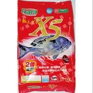 超商取貨限5公斤 凱萌 X5 SP 1.6KG/包 黑毛誘餌 誘餌粉 磯釣 LINE直接搜尋:臨海釣具 加好友 享優惠