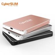 【CyberSLIM】S25U31 2.5吋外接盒 USB3.1  + 240G 固態硬碟(SSD)
