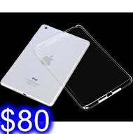 蘋果iPad 234/mini123/mini4 5/Air1 2 /Pro9.7 透明平板套 TPU清水套 平板保護套