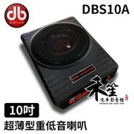 db Drive DB美國音壓王 DBS10A 10吋超薄型重低音喇叭【禾笙科技】